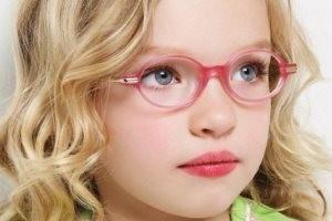 85db7f19e7922 Óculos para criança - Optifabrica